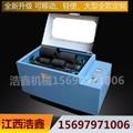 贵州贵阳生产XMB三辊四筒棒磨机 单筒或多筒研磨机生产线 1