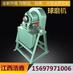 浙江宣城生產實驗室小型棒球磨機 XMB160 200棒球磨機 傾斜角度任意設置