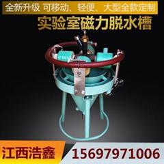 湖南长沙厂家定制XCTS300磁力脱水槽 小型脱水槽 实验室专用