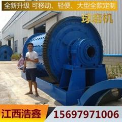 溢流型湿式球磨机矿山物料研磨设备