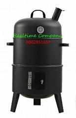 "17"" Smoker Grill (Hot Product - 2*)"