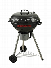"22.5"" Deluxe Kettle Grill"