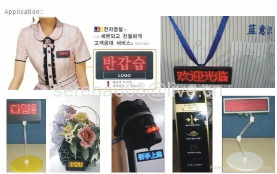 Mimi Led flashing name message badge board(Direct Manufacturer) 4