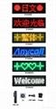Mimi Led flashing name message badge board(Direct Manufacturer) 5