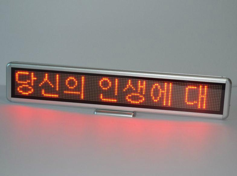 High quality P4.0 matrix 22''Lx4''H LED Message Moving Sign Display 2