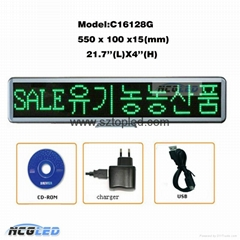 P4.0mm Matrix led table display board led moving message display small