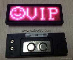 NEW& HOT USB rechargeabl
