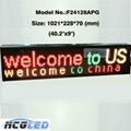 Top quality Shenzhen Factory price P7.62 indoor tri color  led moving sign 4