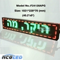 Top quality Shenzhen Factory price P7.62 indoor tri color  led moving sign 5