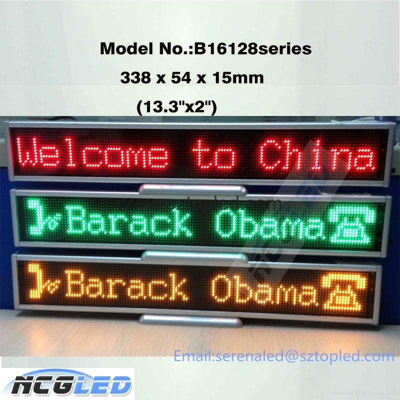 High quality SMD P2.5 Usb rechargeable led sign display board 1