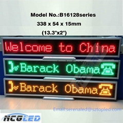 High quality SMD P2.5 Usb rechargeable led sign display board