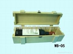 強邊酒盒(C)