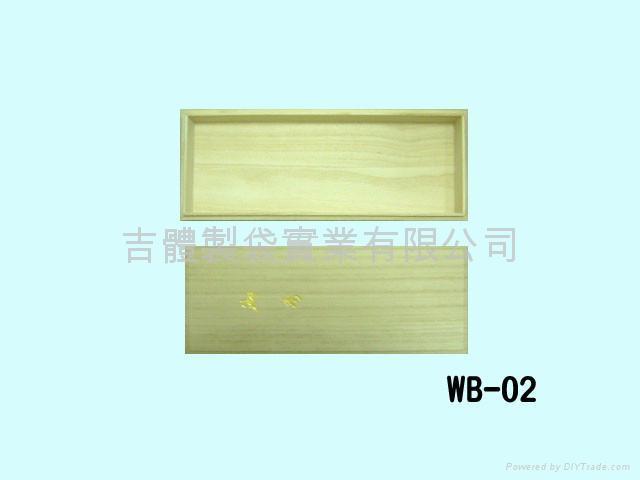 木盒 / 酒盒 / 珠寶盒