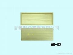 木盒 / 酒盒 / 珠宝盒