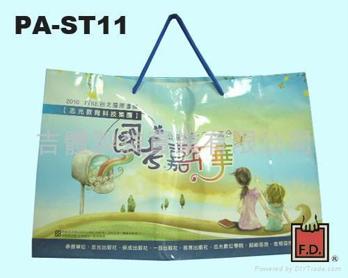 stone paper bag 2