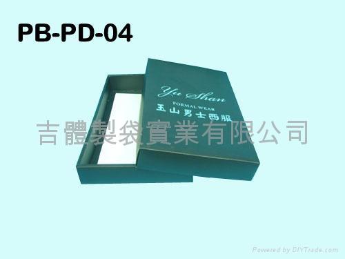 精品禮物紙盒