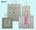 规格纸袋A01