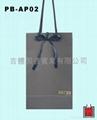 蝴蝶結緞帶紙袋