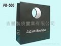 Glamour Paper bag with Circle Ring Handle