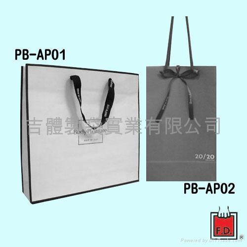 藝術紙紙袋