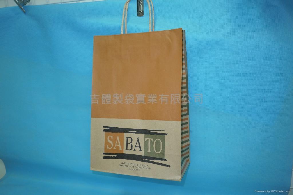 kraft paper bag with paper handle
