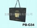 Hot stamping foil paper bag