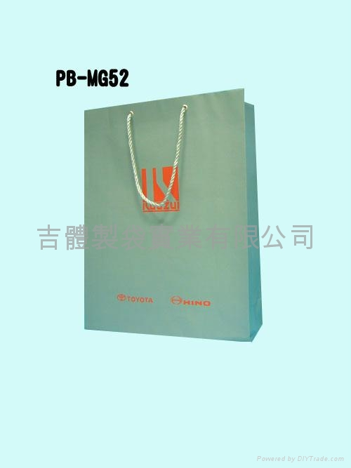 霧面銅板紙袋
