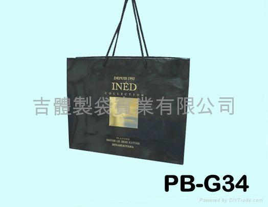 LOGO Hot stamping paper bag