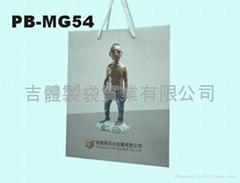 雾P铜板纸袋