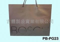 局部光銅版紙袋