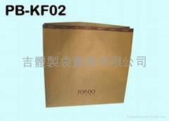 Paper bag no handle