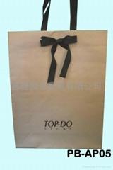 spot uv Varnish paper bag