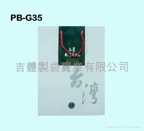 亮面銅板紙袋 / 酒袋