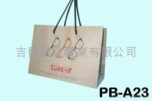 Rope handle carrier paper bag