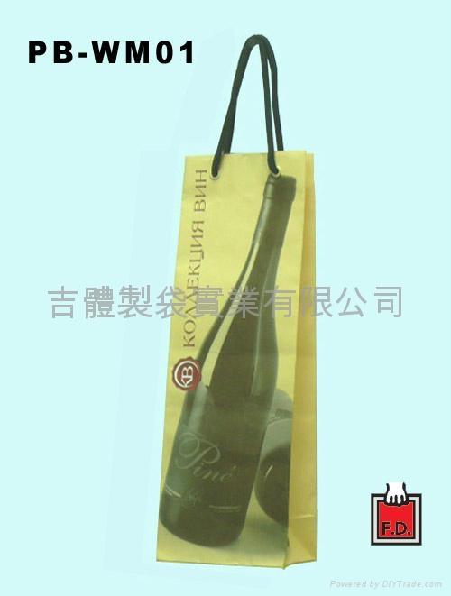 wine bag for 2 bottles