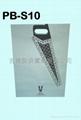 腰孔造型纸袋/纸袋