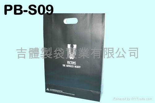 腰孔造型紙袋/紙袋