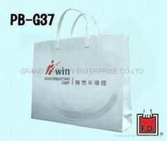 亮面銅板紙袋 (塑膠手把)