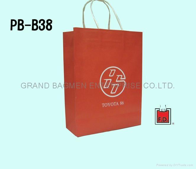 White kraft paper bag