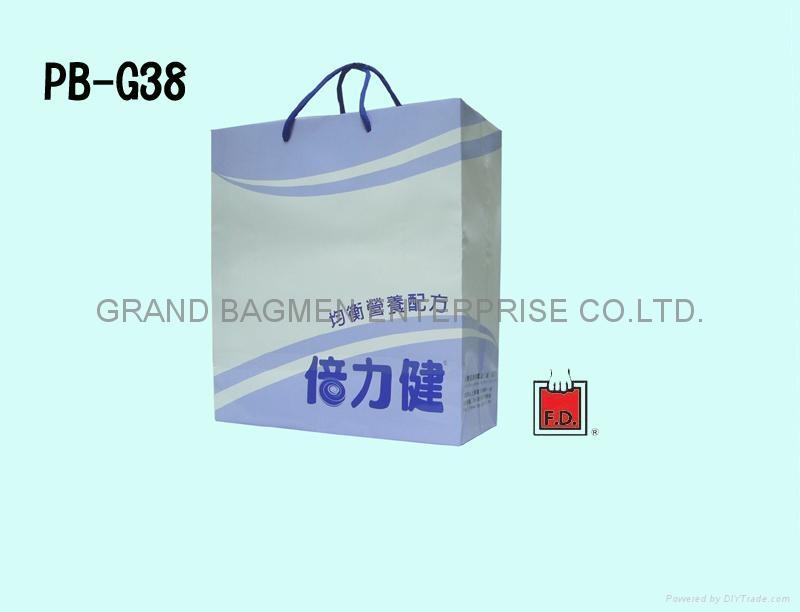 亮面銅板紙袋