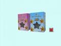 精美纸盒 ( 巧克力/咖啡豆适