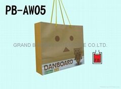 Gloss laminating paper bag