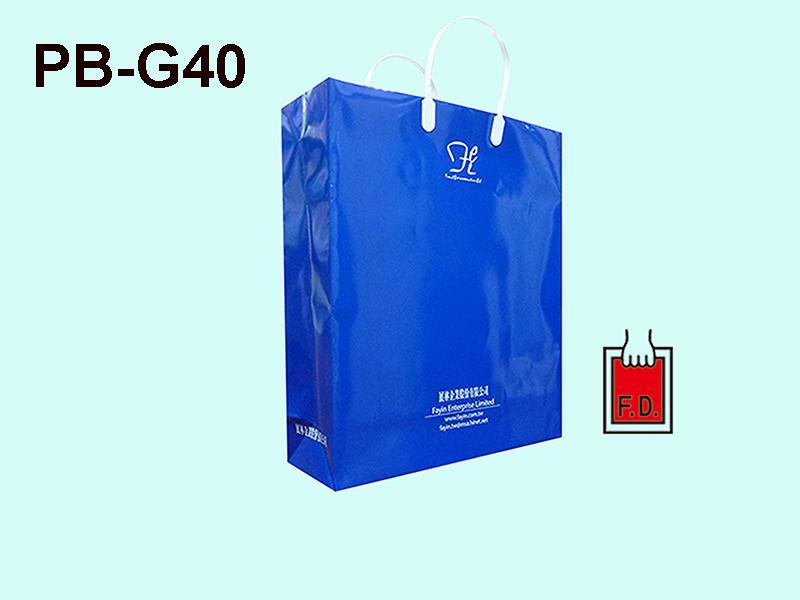 Luxury Gloss laminated art paper bag 1