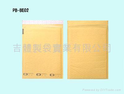 黄牛气泡信封袋 / 纸袋