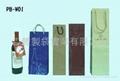 Wine bag / Liquor bag