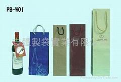 精美酒袋/纸袋