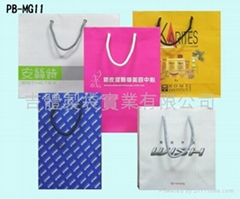 Mat laminating paper bag
