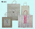 Kraft paper bag in printing