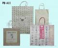 Kraft paper bag in printing