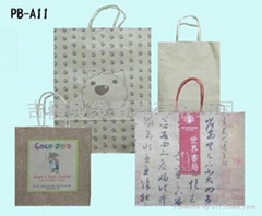 Kraft paper bag in printing (Hot Product - 1*)